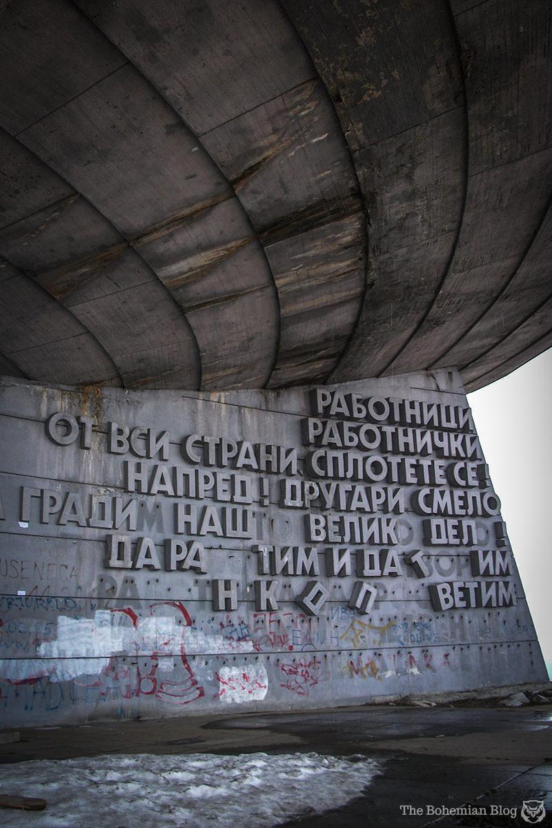 Communist-Party-HQ-Buzludzha-Bulgaria-35