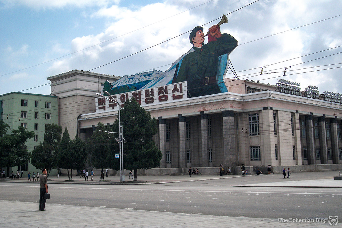 The Korean Central History Museum, Pyongyang.