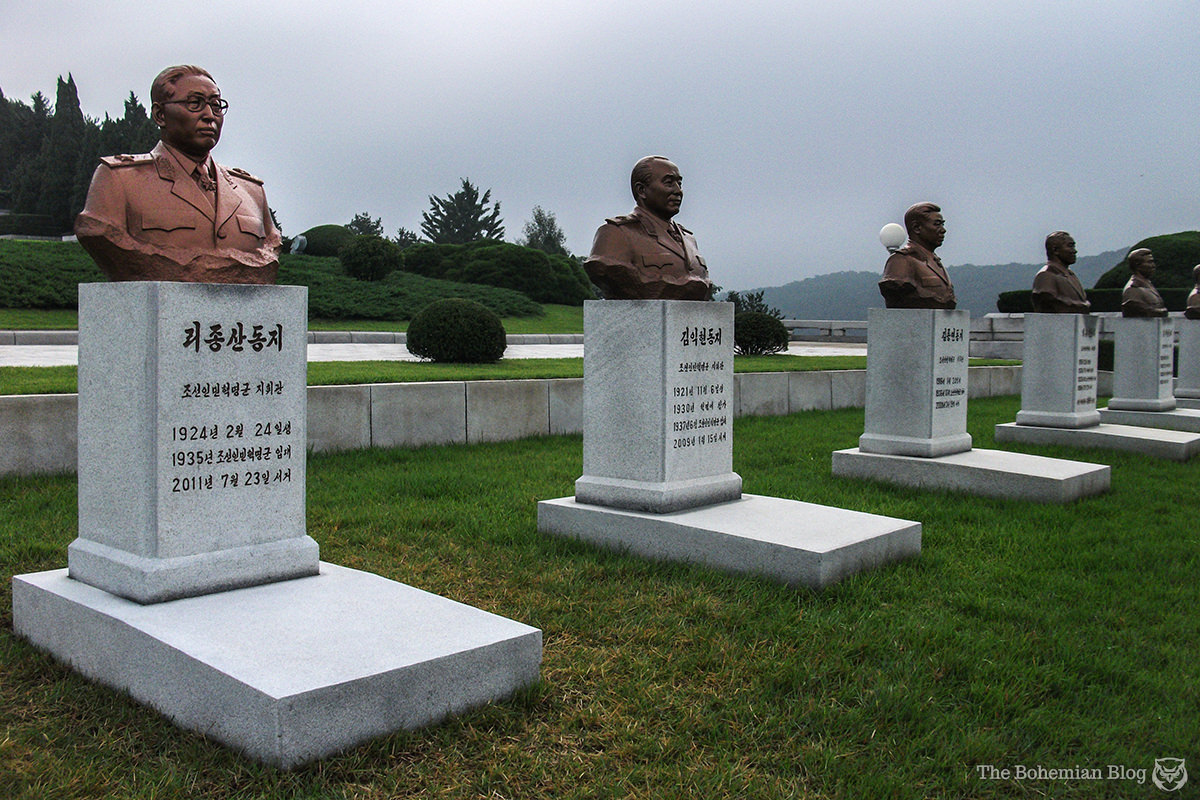 The National Martyrs Cemetery, Pyongyang, North Korea.