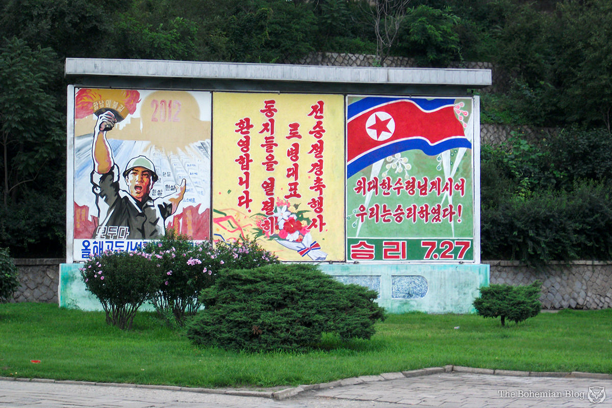 Propaganda in Pyongyang, North Korea.