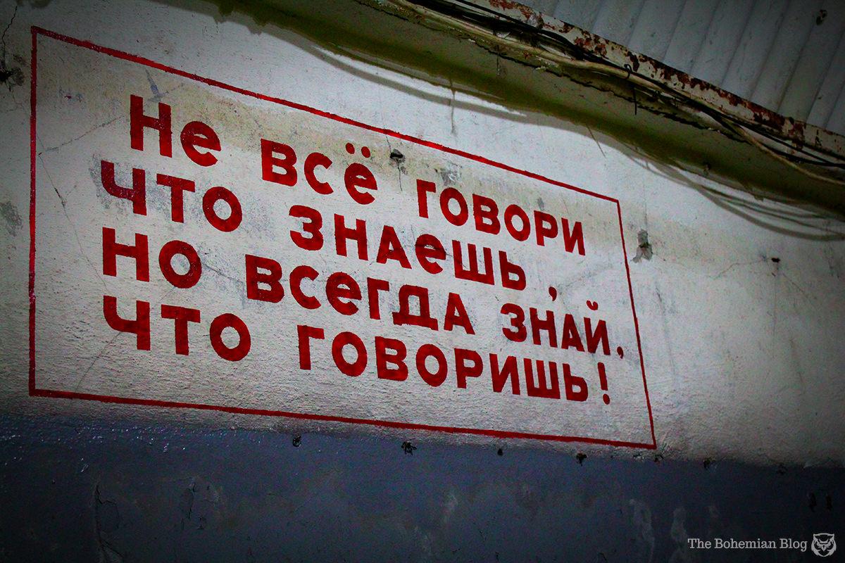 Balaklava Sub Base 26-DR