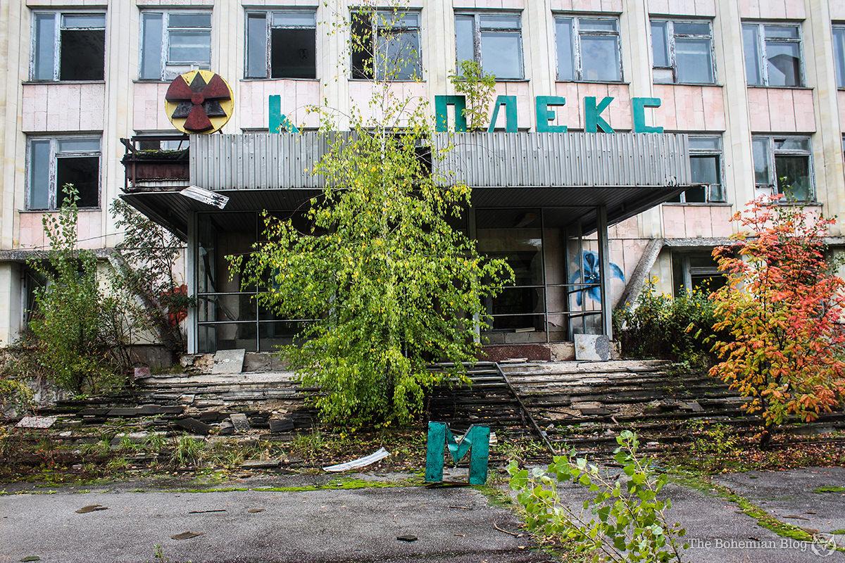 Chernobyl Tourism 22-DR