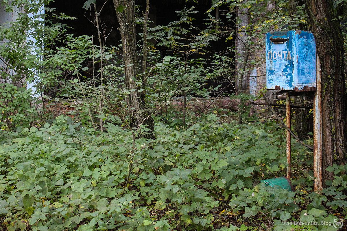 Chernobyl Tourism 25-DR