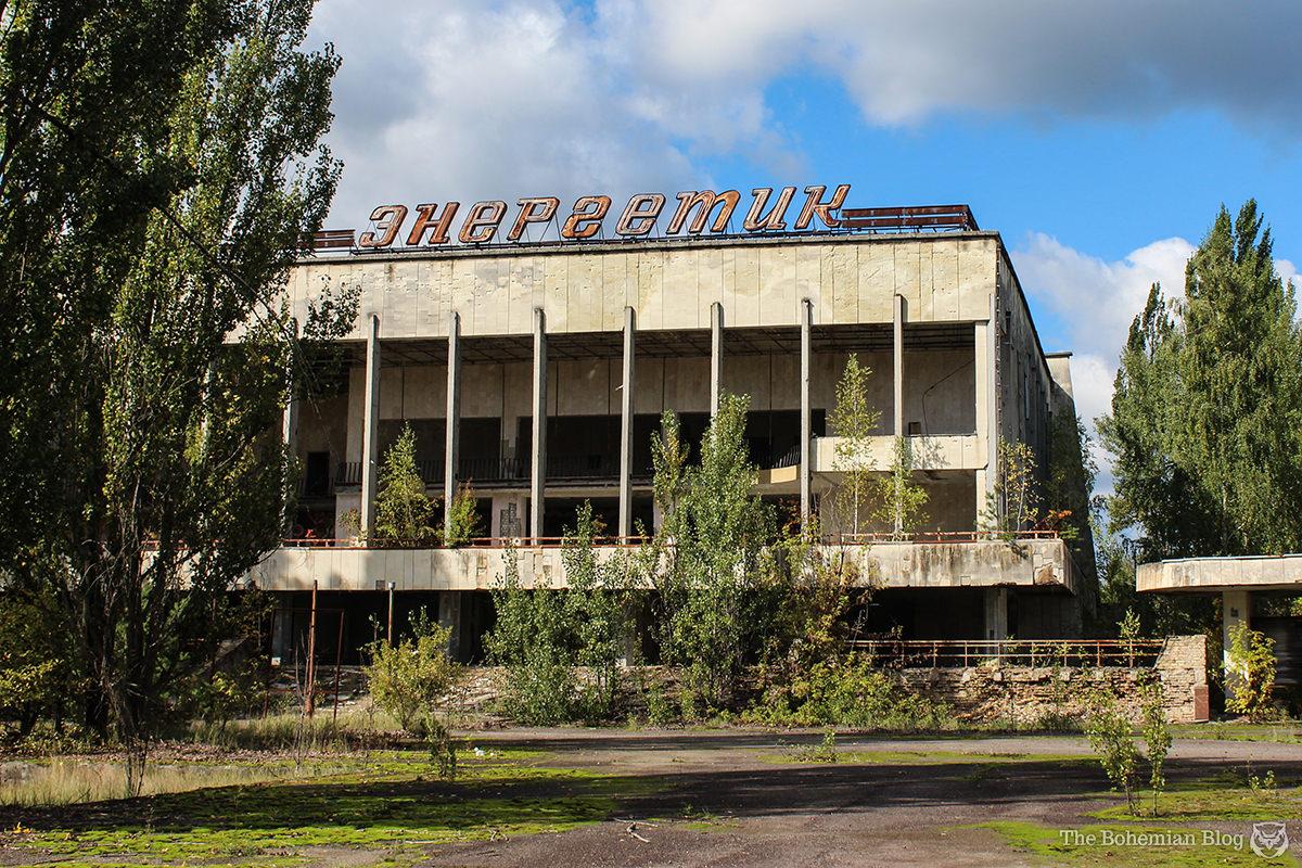 Chernobyl Tourism 27-DR