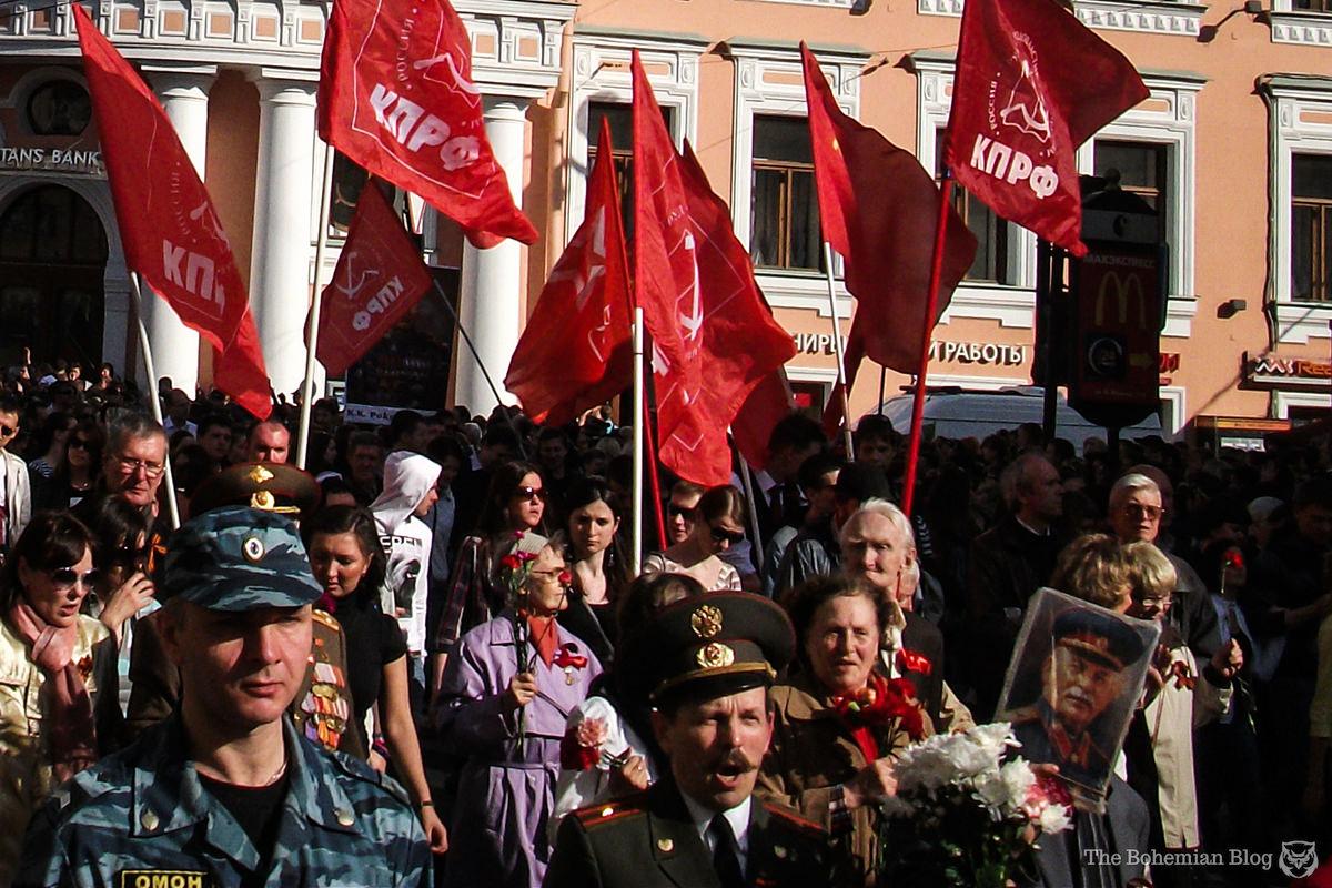 Socialist Street Parties - St Petersburg 19