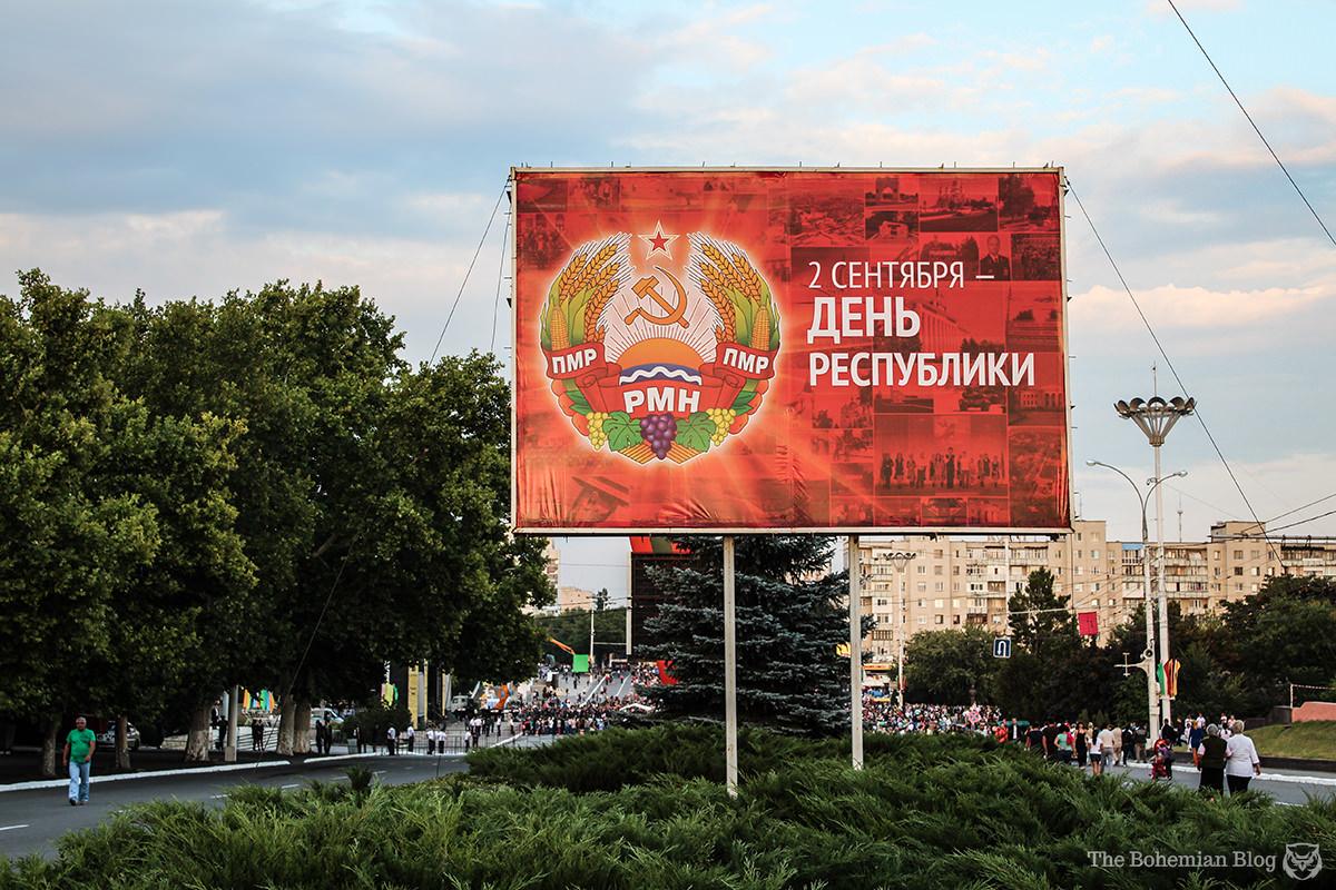 Socialist Street Parties - Tiraspol 1