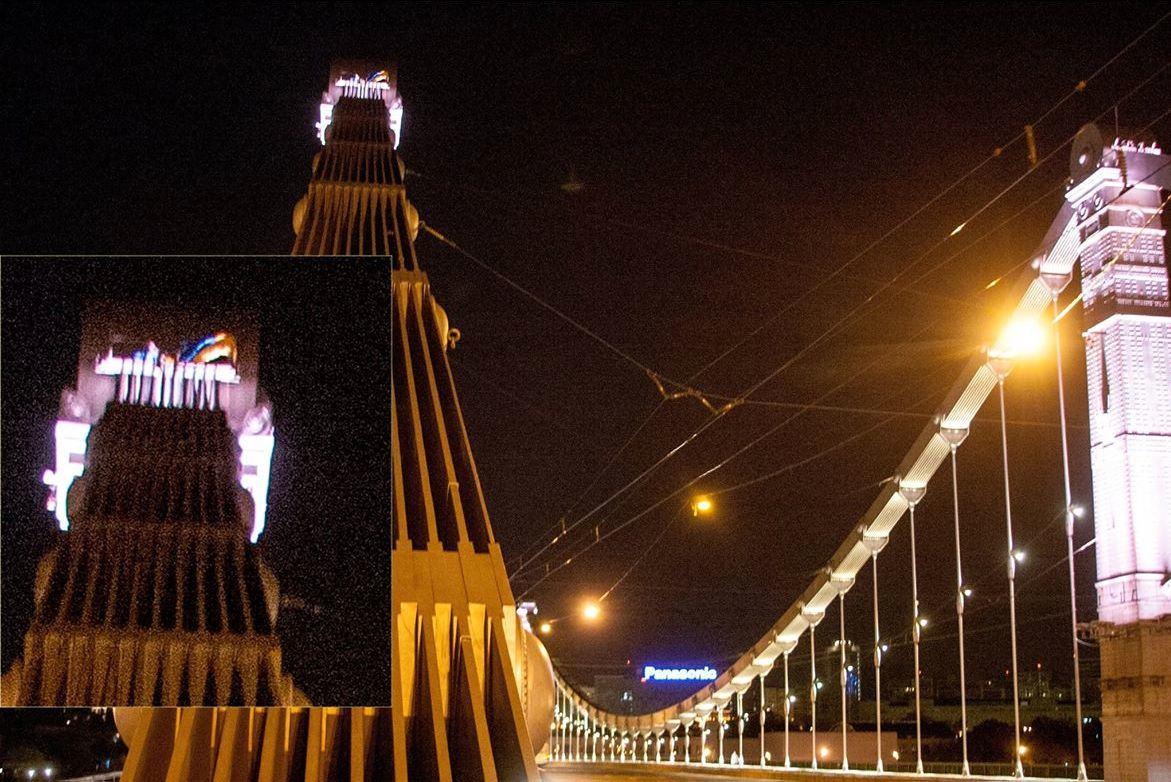 Zenith - Ukrainian Flag on Crimea Bridge