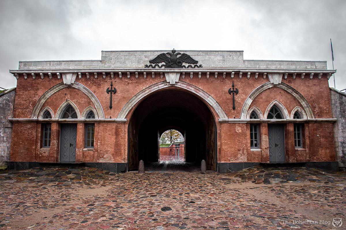 Daugavpils Fortress 7
