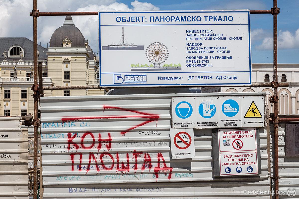 Coming soon: Skopje's very own panoramic Ferris wheel. Predicted cost: €19 million.