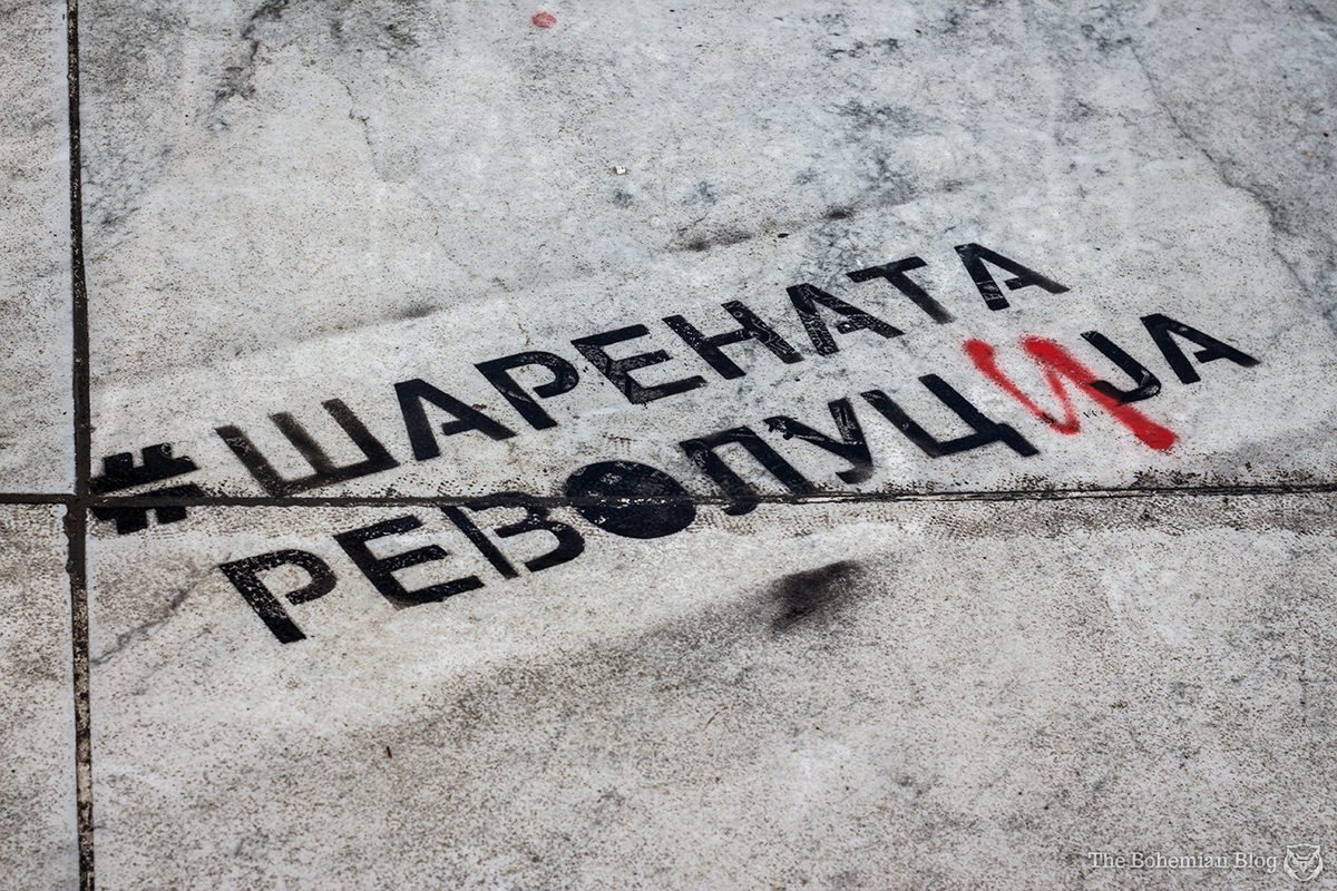 #ШаренатаPеволюция: Graffiti announces the 'Sharenata Revolyutsiya,' or 'Colourful Revolution.'