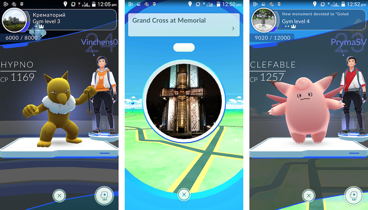 1: Kyiv Crematorium as it appears in Pokémon Go. 2: The Holodomor Memorial, now a pokéstop. 3: A gym at the new Holodomor Monument.