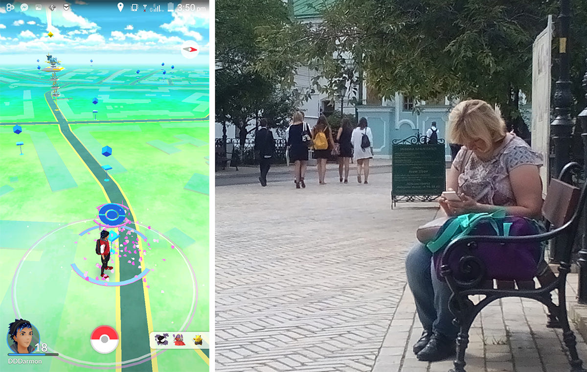 1: A lure has been set off in the monastery grounds. 2: The culprit, sitting on a bench nearby.