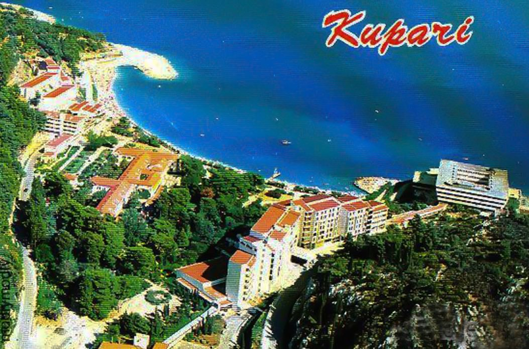 Vintage postcard from the Kupari resort, Yugoslavia.