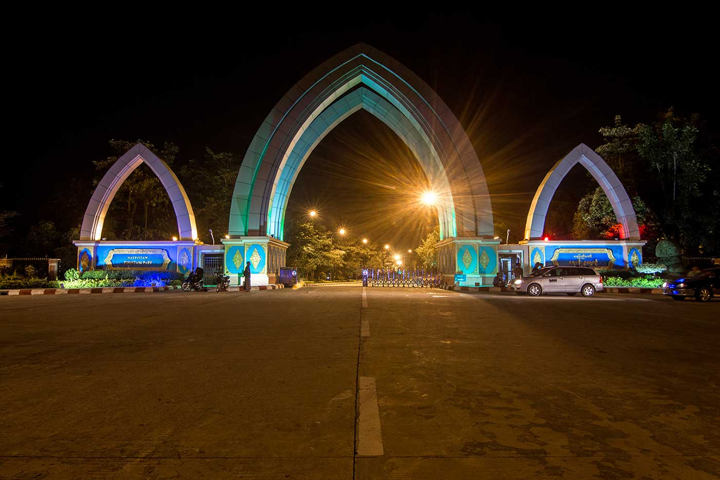 The illuminated entrance to the Fountain Park in Naypyidaw, Myanmar.