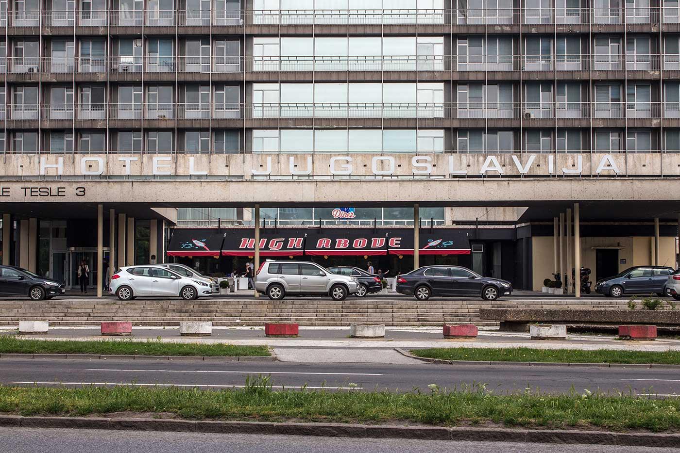 Hotel Jugoslavija, Novi Beograd (Mladen Kauzlarić, Lavoslav Horvat & Kazimir Ostrogović, 1961-1967).