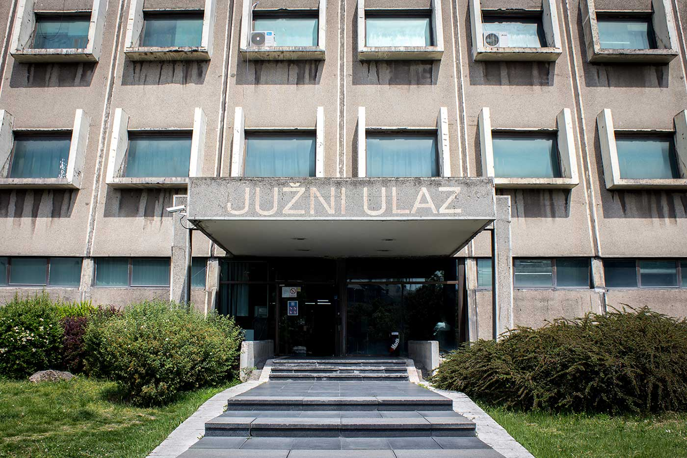 'Južni Ulaz' or 'South Entrance' to Novi Beograd's Sava Centre.