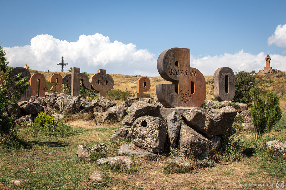 Armenian Alphabet Monument (Architect Fred Afrikyan, Concept by Aghvan Hovsepyan, 2005). Artashavan, Armenia.