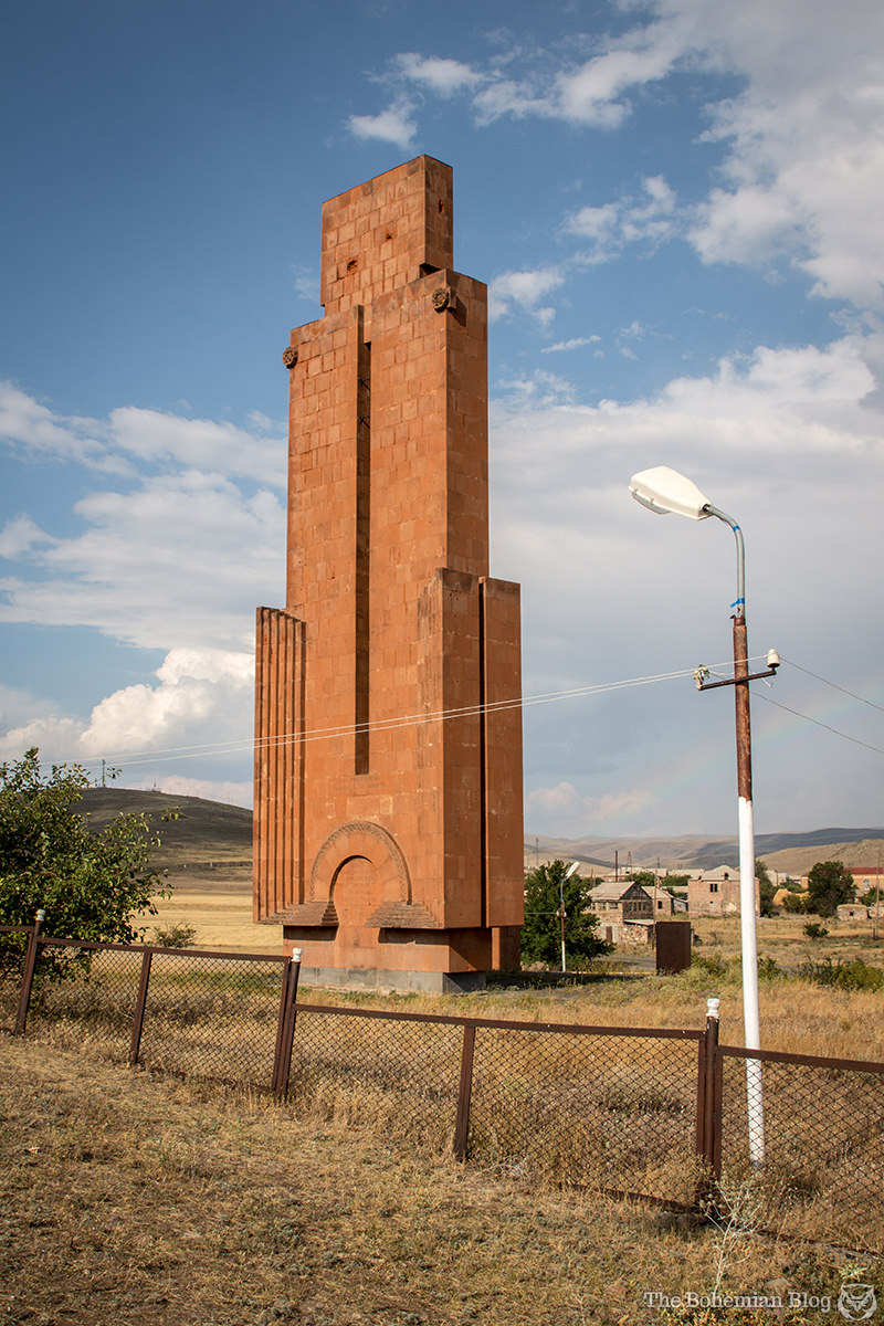 Monument to World War II Victims (1970). Bagravan, Armenia.