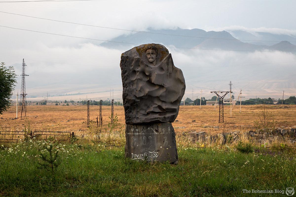 Stepan Shaumian Memorial. Stepanavan, Armenia.
