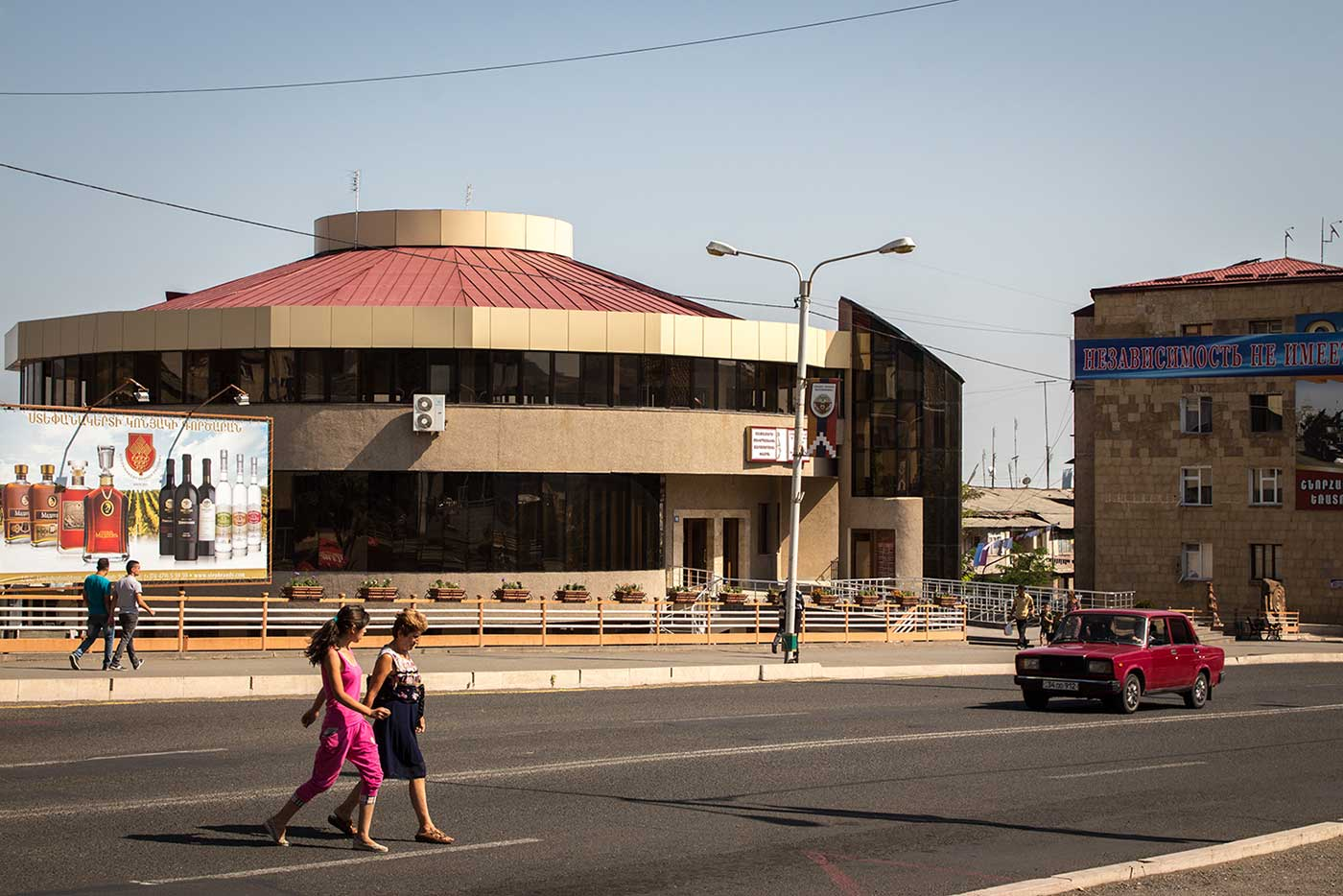 The Palace of Culture and Youth in downtown Stepanakert, Nagorno-Karabakh.