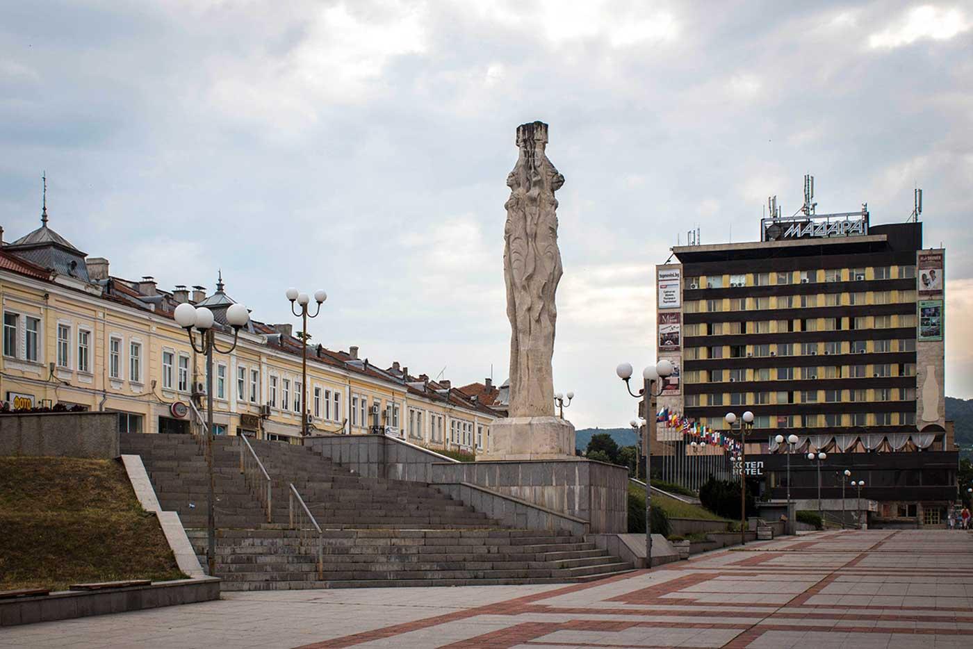 Hotel Madara, Ozvobozhdenie Square, Shumen, Bulgaria.