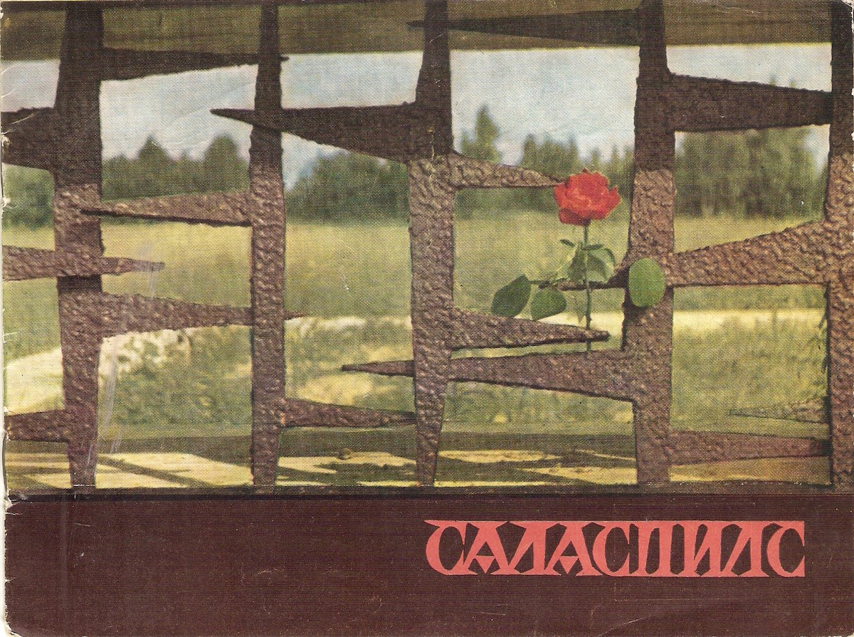The cover of a 1969 commemorative book about Salaspils. Salaspils Memorial, Latvia.
