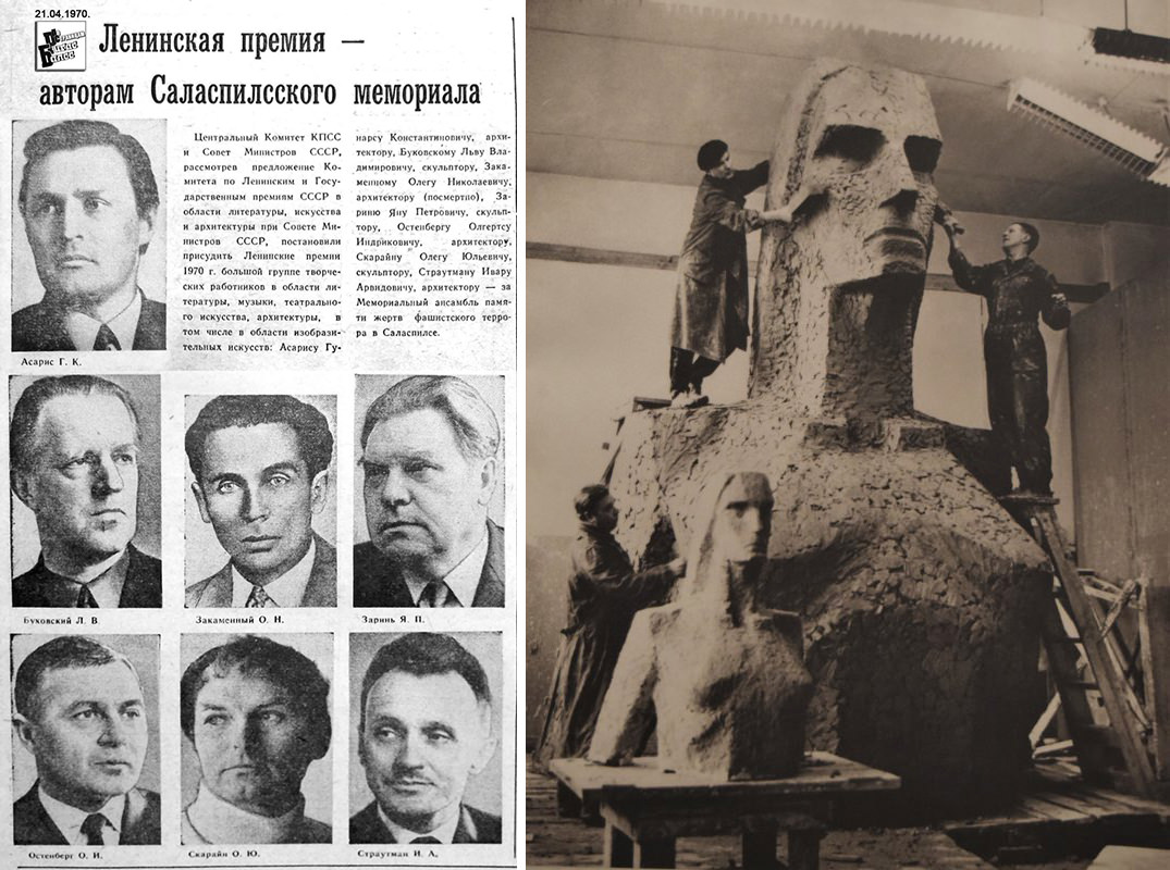 Left: a newspaper announces the Lenin Award given to the Salaspils design team. Right: 'The Mother' under construction. Salaspils Memorial, Latvia.
