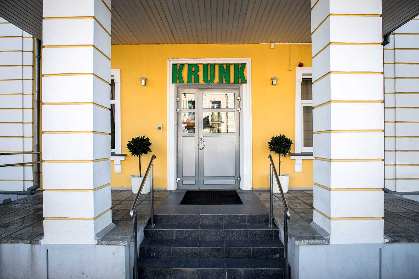 Hotel 'Krunk' on the main avenue of Sillamäe, Estonia.