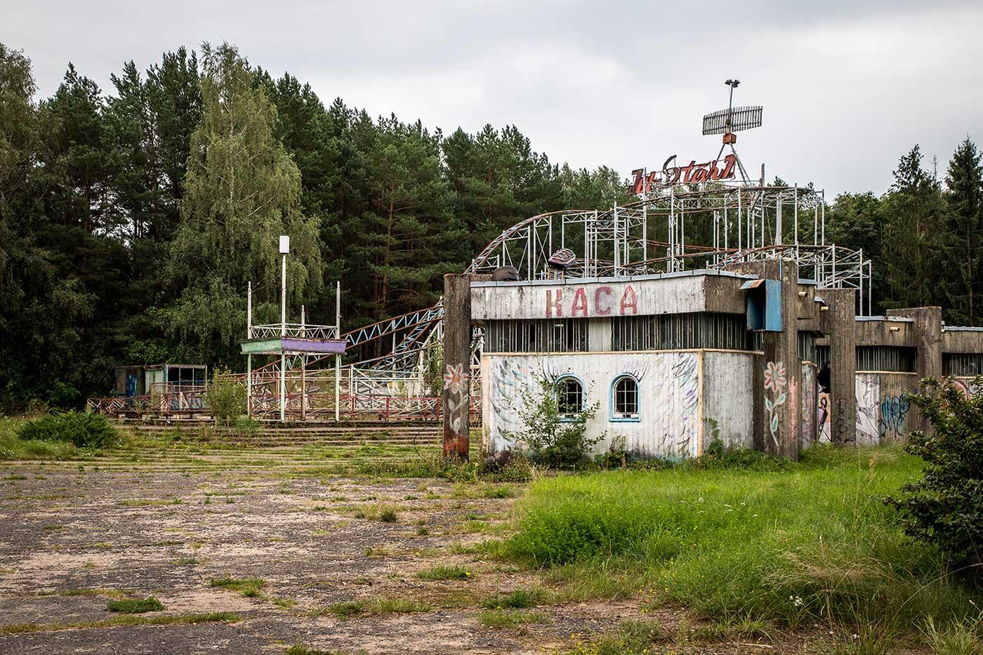 Abandoned Soviet Amusement Park in Elektrėnai, Lithuania.