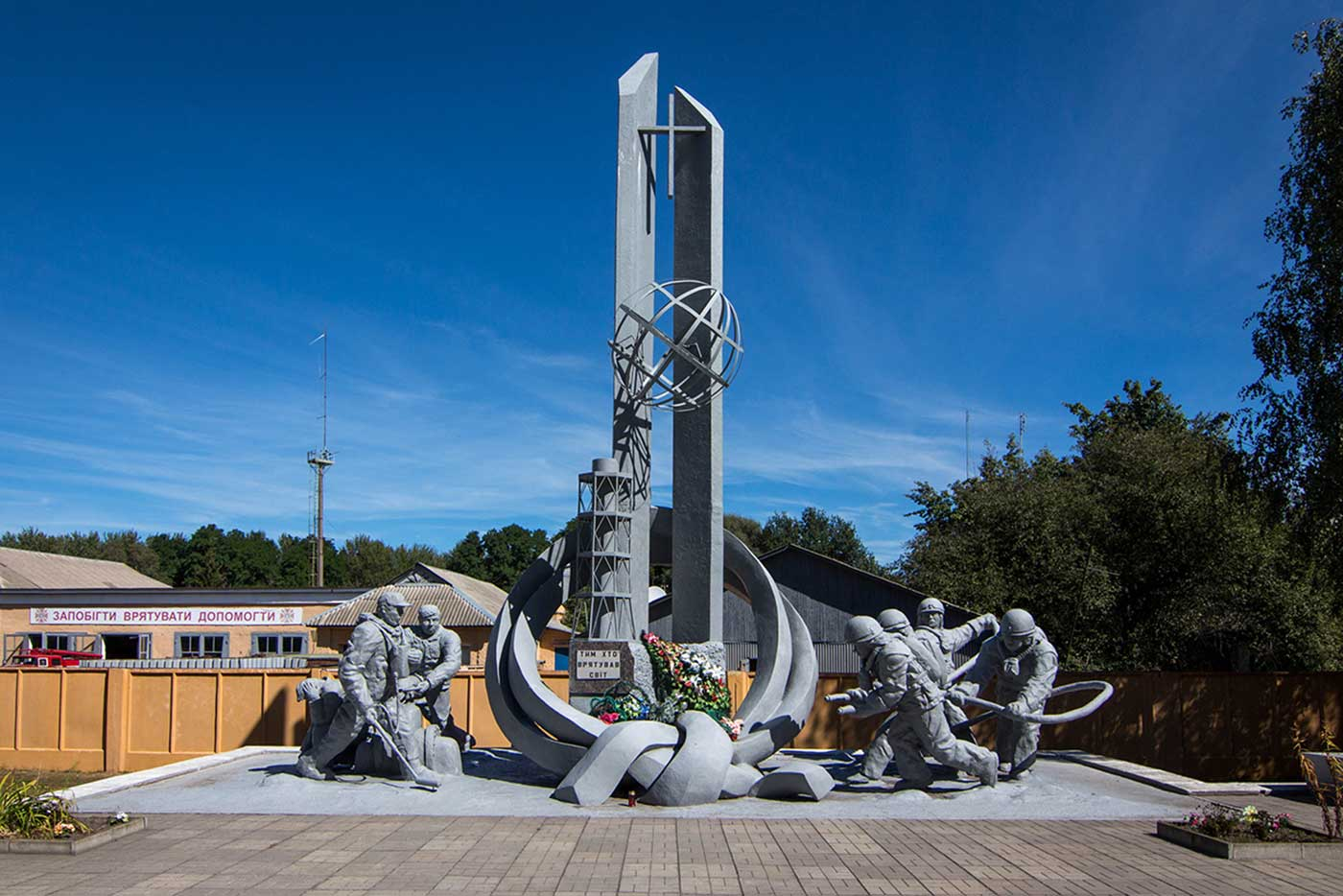 The Monument to Those Who Saved the World was installed in the Chernobyl Exclusion Zone on 26 April 1996 –the 10 year anniversary of the disaster.