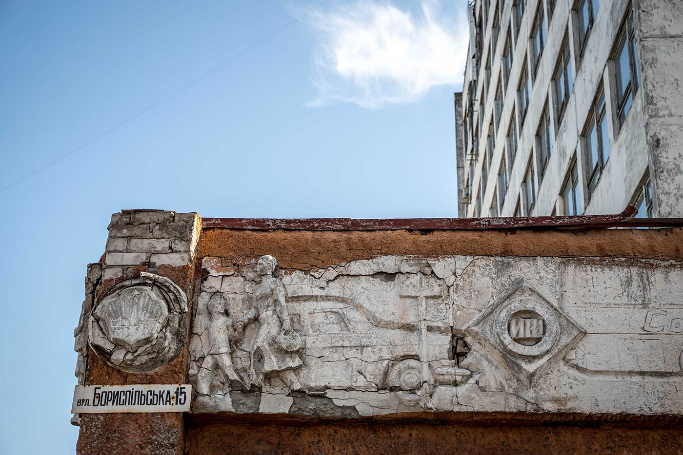 A sculpted relief decorates the front of the AП №7 building on Boryspilska Street. Autobus Park №7: the abandoned bus depot in Kyiv, Ukraine.