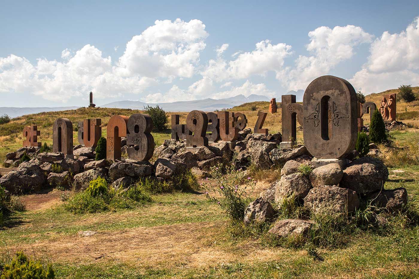 The Armenian Alphabet Monument in Artashavan.