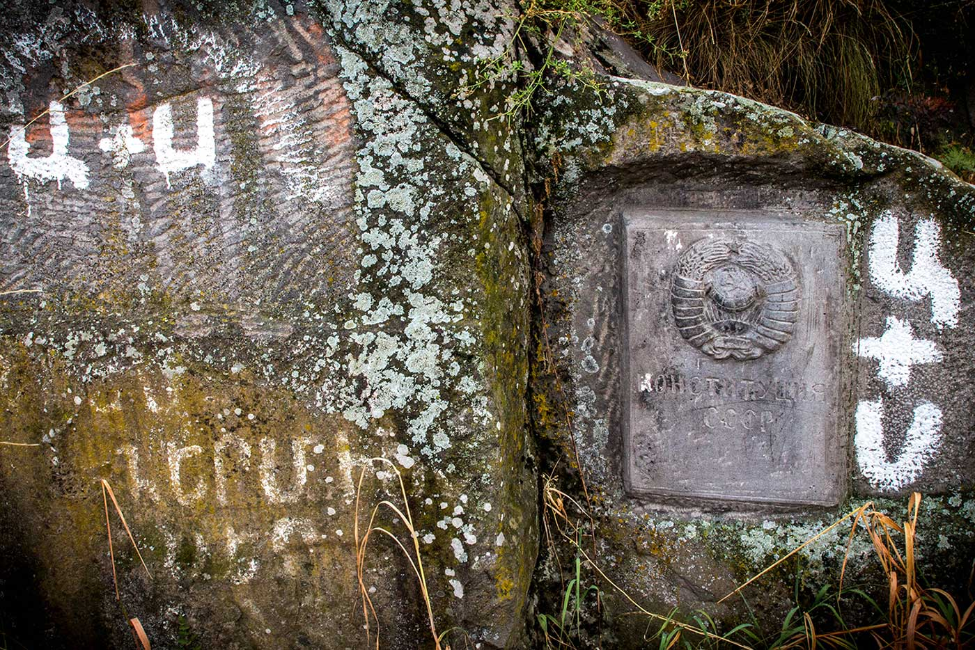 A cave in the rock contains this Soviet-era memorial to a local Bolshevik hero.