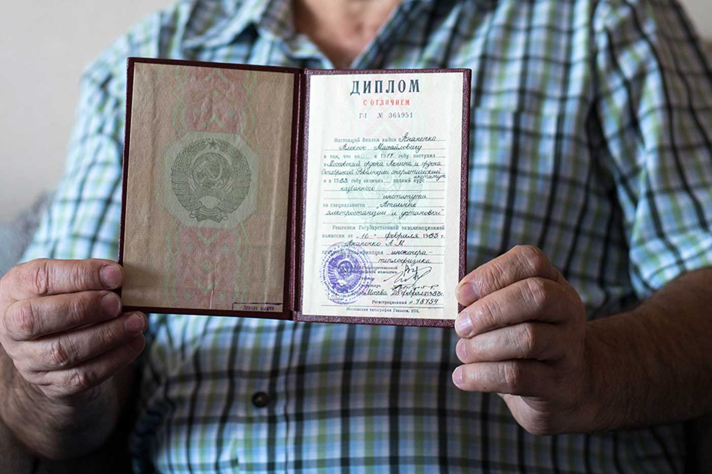 Alexei Ananenko shows off his diploma from the Moscow Power Engineering Institute. The National Chernobyl Museum in Kyiv have previously asked if he'd consider donating it to their exhibition.